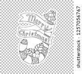 merry christmas lettering hand...   Shutterstock .eps vector #1257056767