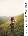 stylish hipster girl in hat... | Shutterstock . vector #1257069187