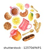 teatime  watercolor... | Shutterstock . vector #1257069691