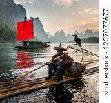 xingping  china   october 23 ... | Shutterstock . vector #1257077677