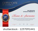 certificate of appreciation... | Shutterstock .eps vector #1257091441
