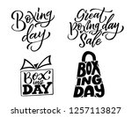 hand drawn lettering for boxing ... | Shutterstock .eps vector #1257113827