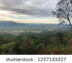 view of the fields and mountains | Shutterstock . vector #1257133327