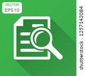 scrutiny document plan icon in... | Shutterstock .eps vector #1257142084