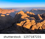 spectacular aerial view of the... | Shutterstock . vector #1257187231