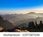 aerial view of mount sinai top... | Shutterstock . vector #1257187234