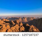 aerial view of the holy summit... | Shutterstock . vector #1257187237