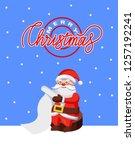 christmas greeting card santa...   Shutterstock .eps vector #1257192241