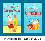 merry christmas santa claus and ... | Shutterstock .eps vector #1257192331