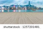 panoramic skyline and plaza... | Shutterstock . vector #1257201481