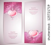 2 valentine's day cards. | Shutterstock .eps vector #125721719