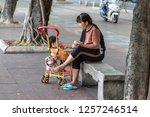 china  hainan island  dadonghai ...   Shutterstock . vector #1257246514
