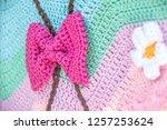 colorful knitting umbrella | Shutterstock . vector #1257253624