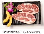 fresh pork butt | Shutterstock . vector #1257278491