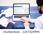 ifrs 9 application open on... | Shutterstock . vector #1257324994