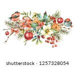 watercolor vintage floral... | Shutterstock . vector #1257328054