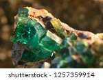 emerald rough stone | Shutterstock . vector #1257359914