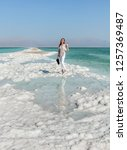 white salt and beautiful girl... | Shutterstock . vector #1257369487