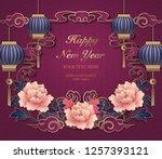 happy chinese new year retro... | Shutterstock .eps vector #1257393121