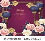 happy chinese new year retro... | Shutterstock .eps vector #1257393127
