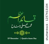 25th december   quaid e azam... | Shutterstock .eps vector #1257413104