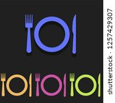plate  fork  knife icon in...