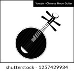 yueqin black   white  chinese... | Shutterstock .eps vector #1257429934