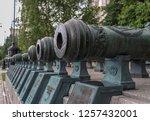 moscow kreml cannon   Shutterstock . vector #1257432001