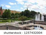 moscow alexander garden near...   Shutterstock . vector #1257432004