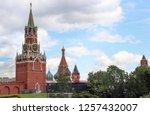 moscow kreml st. basil's...   Shutterstock . vector #1257432007