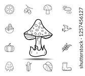 mushroom icon. simple outline...