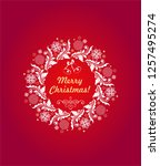 christmas greeting hot red card ...   Shutterstock .eps vector #1257495274