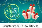 gift box with ribbon and tired... | Shutterstock .eps vector #1257530941