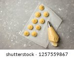 profiteroles  manufacturing... | Shutterstock . vector #1257559867