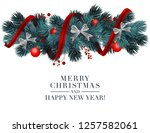 christmas 2019 greeting card... | Shutterstock .eps vector #1257582061