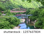 aizu railway.the fifth okawa... | Shutterstock . vector #1257637834