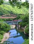 aizu railway.the fifth okawa... | Shutterstock . vector #1257637837
