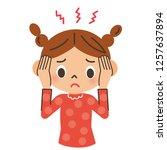 girl headache in headache | Shutterstock .eps vector #1257637894