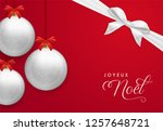 merry christmas card in french... | Shutterstock .eps vector #1257648721