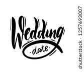wedding sing logo. hand drawn... | Shutterstock .eps vector #1257693007