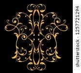 set of decorative elements....   Shutterstock . vector #1257721294