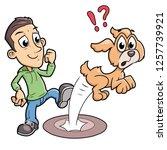 mean boy kicking a dog | Shutterstock .eps vector #1257739921
