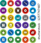 white solid icon set ... | Shutterstock .eps vector #1257747487