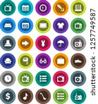 white solid icon set  ladle... | Shutterstock .eps vector #1257749587