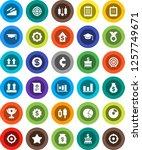 white solid icon set  graduate... | Shutterstock .eps vector #1257749671