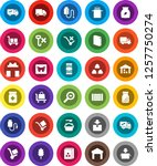 white solid icon set  washing... | Shutterstock .eps vector #1257750274