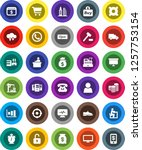 white solid icon set  student... | Shutterstock .eps vector #1257753154