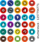 white solid icon set  graph... | Shutterstock .eps vector #1257754771
