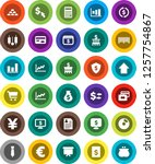 white solid icon set  exchange... | Shutterstock .eps vector #1257754867