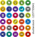 white solid icon set ... | Shutterstock .eps vector #1257755041